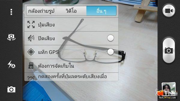 Screenshot_2015-03-16-16-57-50