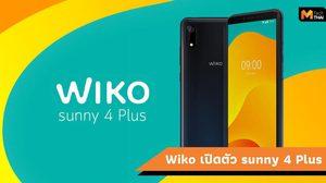 Wiko Sunny4 Plus เปิดโลกความสนุกจอกว้างคมชัด ในราคาสุดคุ้มค่า