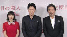 ฮิโรเสะ ซึสึ นำทีมนักแสดงหนัง The Third Murder ออกคลิป ทักทายแฟน ๆ ชาวไทย