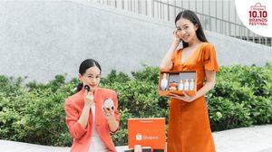 """เซเลบริตี้คู่ซี้ ร่วมเผยเคล็ดลับความงามสุดเลอค่าสไตล์สาวเกาหลี กับบิวตี้ไอเทมสุดพรีเมียมจาก 2 แบรนด์ออฟฟิเชียลสโตร์ """"Sulwhasoo"""" และ """"Jung SaemMool"""" ในมหกรรม Shopee 10.10 Brands Festival"""