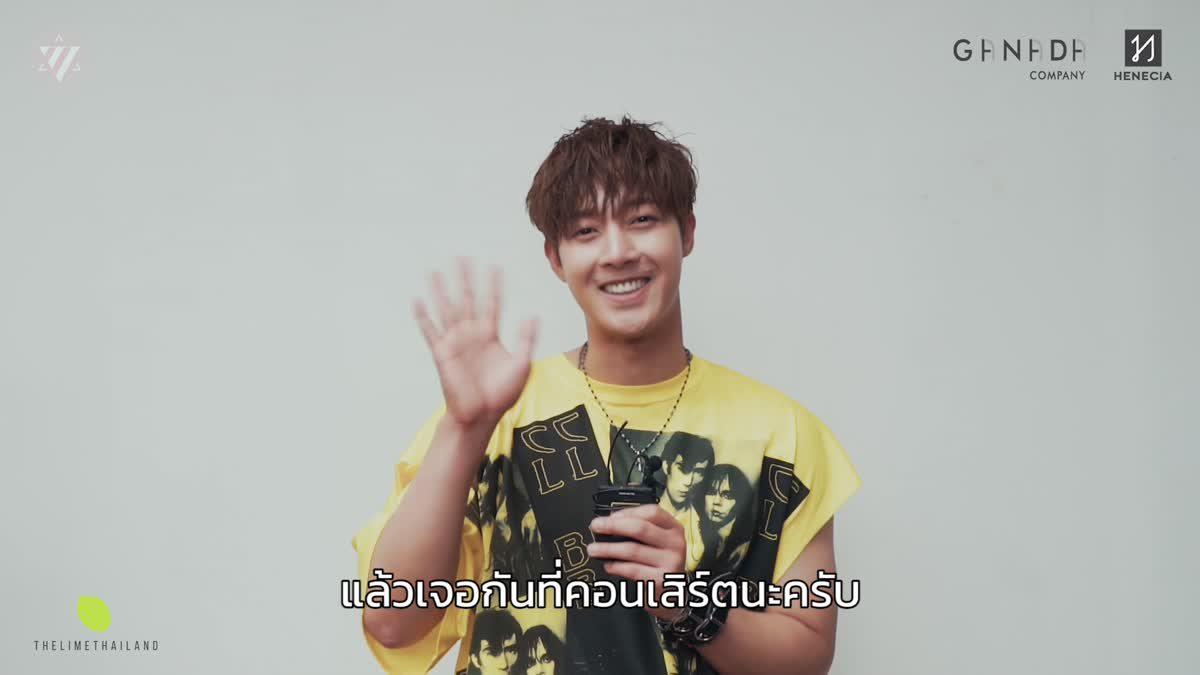 คิม ฮยอนจุง คอนเฟิร์ม พร้อมเจอเฮเนเซียชาวไทย 6 ตุลาคมนี้!