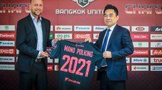 OFFICIAL : บียูแถลงขยายสัญญา 'มาโน่ โพลกิ้ง' ยาวถึงปี 2021