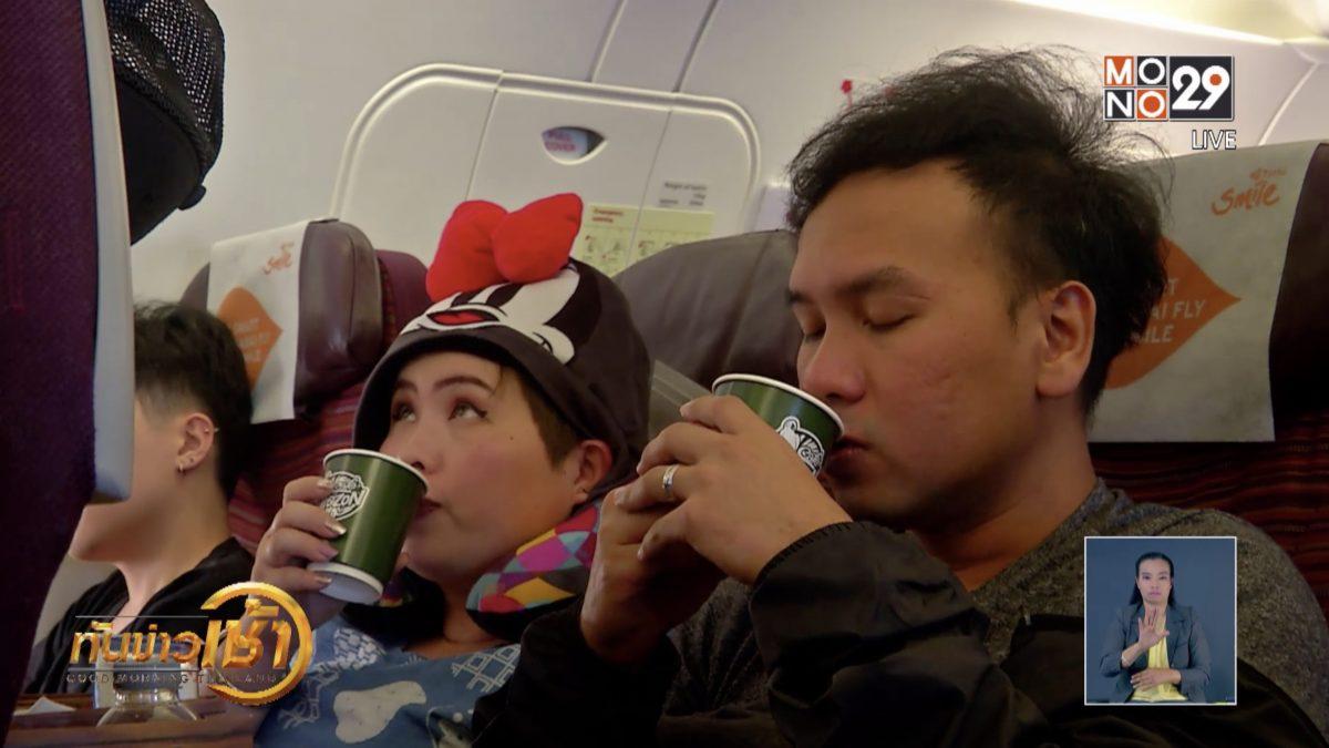 คาเฟ่ อเมซอน รุกเสิร์ฟกาแฟไทยบนเที่ยวบิน