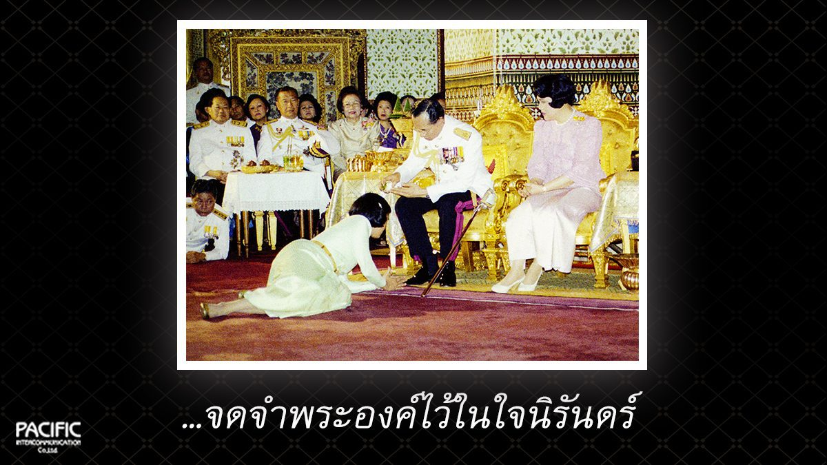 26 วัน ก่อนการกราบลา - บันทึกไทยบันทึกพระชนมชีพ
