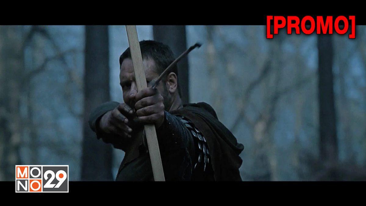 Robin Hood จอมโจรกู้แผ่นดินเดือด [PROMO]