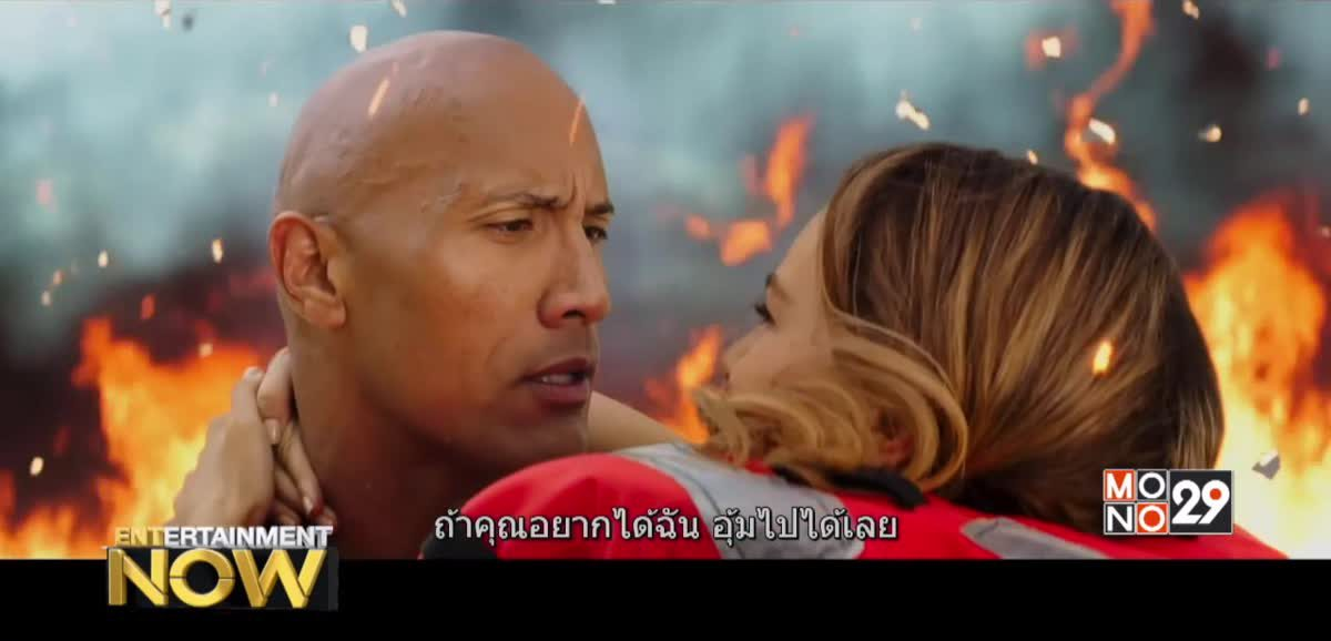 Movie Review : Baywatch