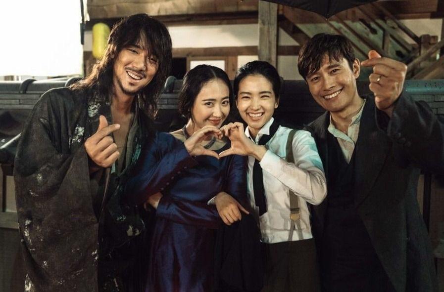 ยูยอนซอก - คิมมินจอง - คิมแทรี - อีบยองฮุน