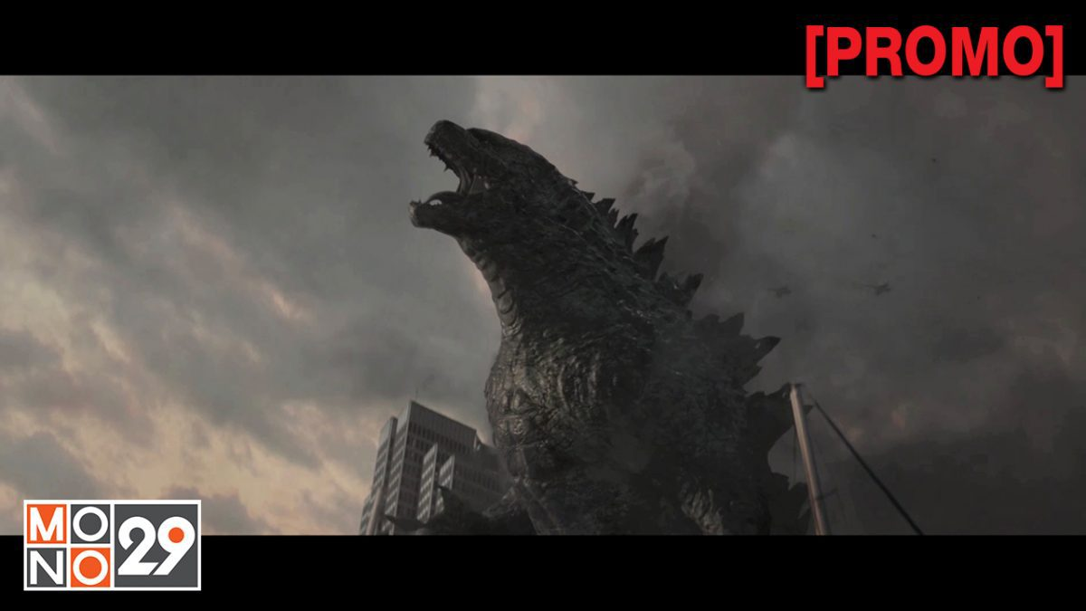Godzilla ก็อตซิล่า [PROMO]