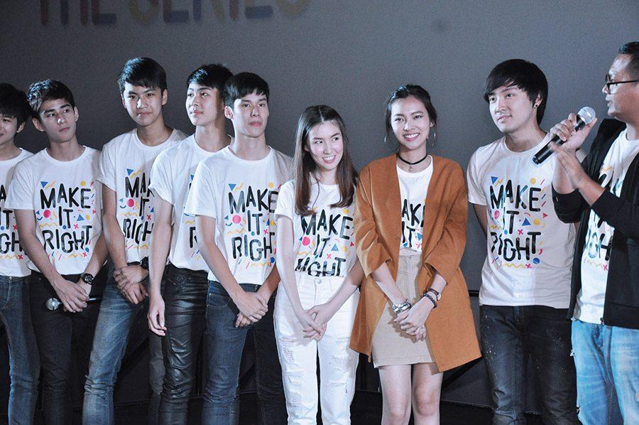Make-It-Right-(1)