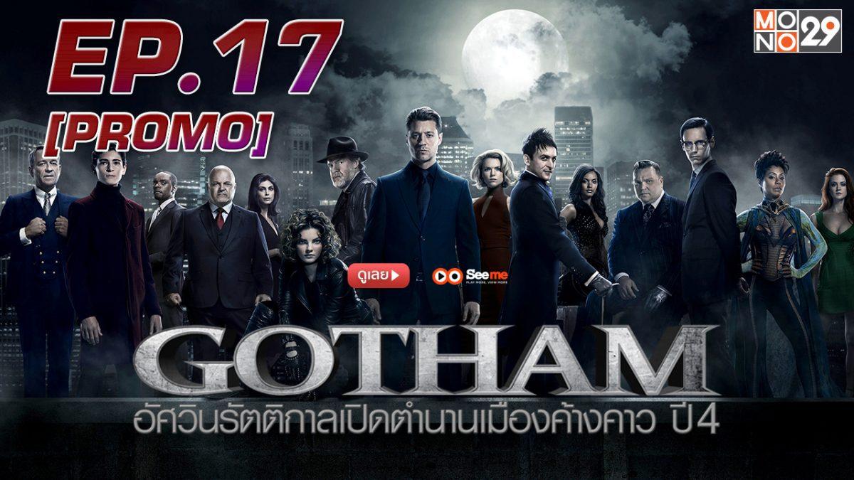 Gotham อัศวินรัตติกาลเปิดตํานานเมืองค้างคาว ปี 4 EP.17 [PROMO]