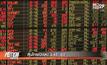 หุ้นไทยเปิดลบ 2.45  จุด