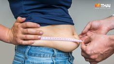 ข้อแตกต่างระหว่าง ลดน้ำหนัก กับ ลดไขมัน อยากหุ่นแบบไหน คุณเลือกได้
