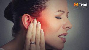 ปวดหูข้างเดียว เสี่ยงเป็นโรคอะไรได้บ้าง?
