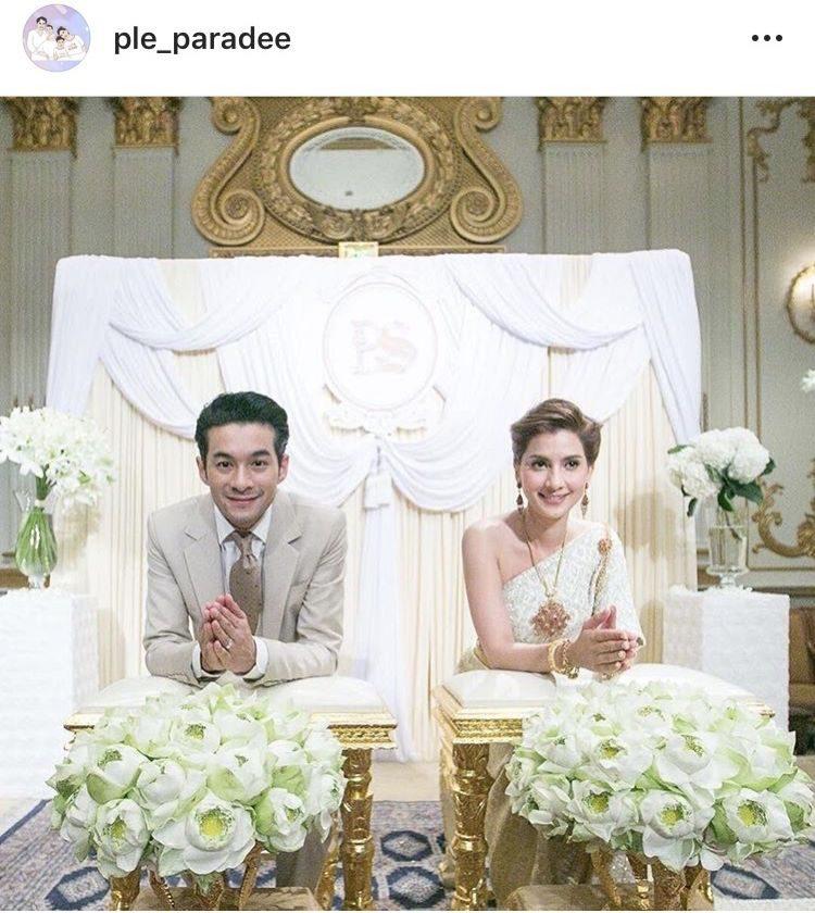 นิว-เปิ้ล หวานๆ วันแต่งงาน