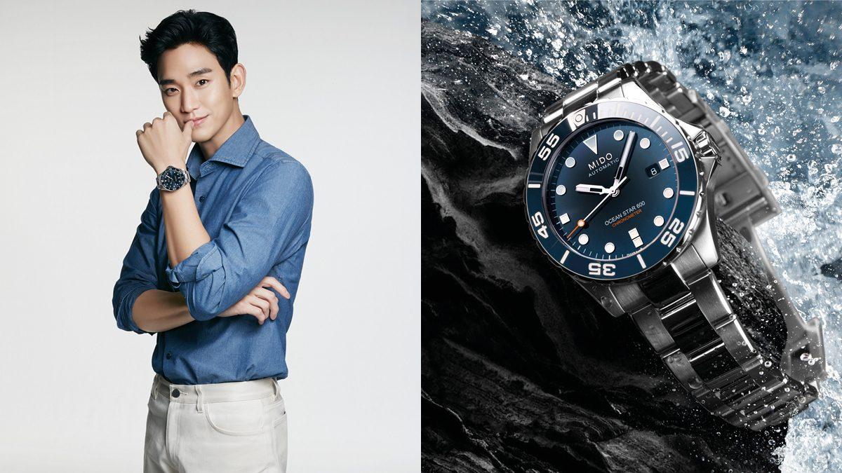 """เปิดตัวนาฬิกาดำน้ำ """"โอเชี่ยน สตาร์ 600 โครโนมิเตอร์"""" ในงาน """"Mido x Kim Soo-Hyun Live Stream"""""""