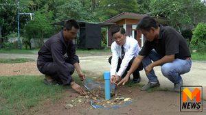 สุดเจ๋ง! ชาวบ้านพะเยาทำ 'ธนาคารน้ำใต้ดิน' แก้ไขปัญหาน้ำท่วม