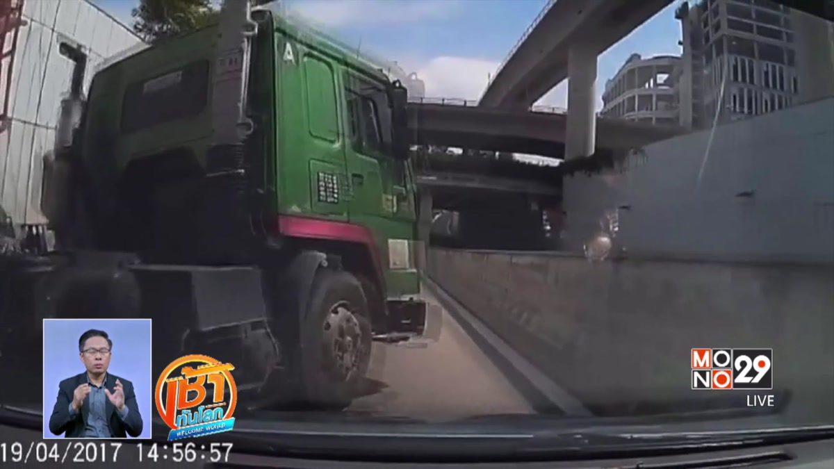 อุบัติเหตุรถชนในสิงคโปร์