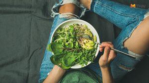 แชร์แล้วแชร์อีก!! 10 วิธีกินอาหารที่ถูกต้อง ทำตามนี้ รับรองไม่ป่วยแน่!!