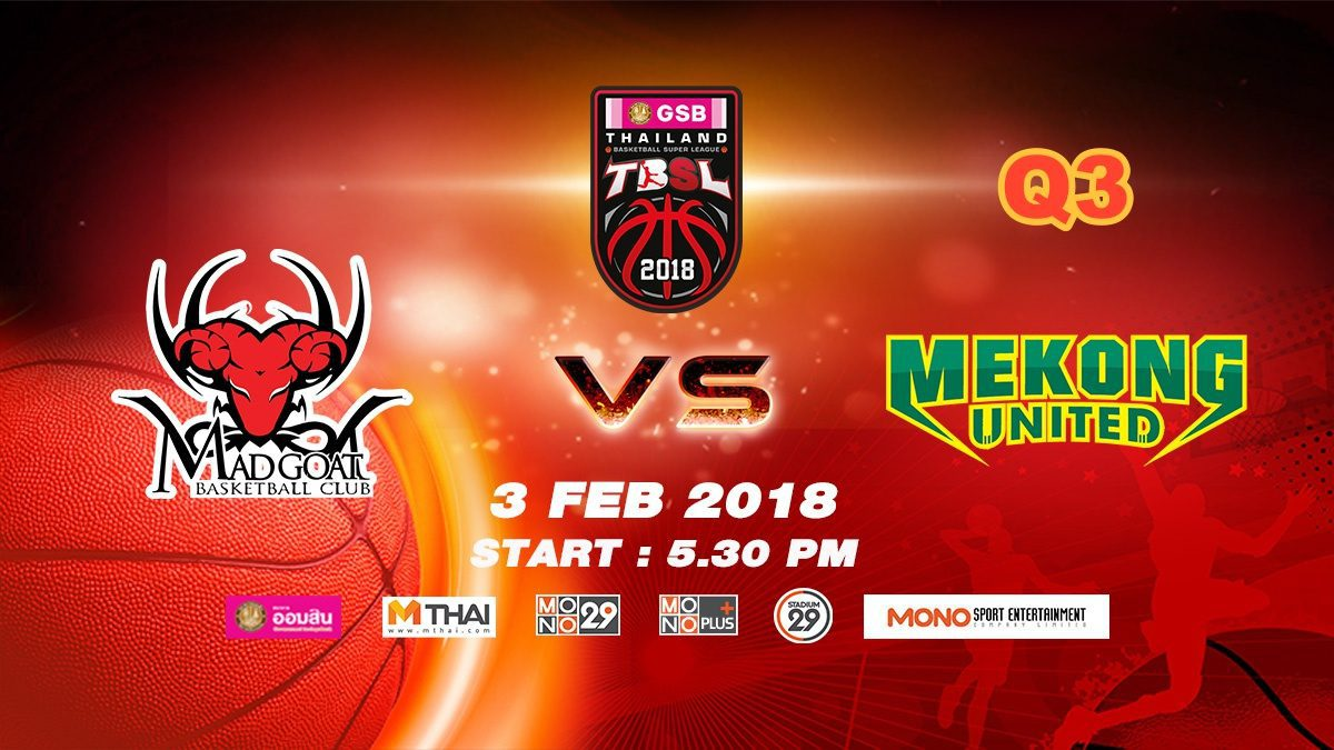 Q3 Madgoat (THA) VS Mekong Utd.  : GSB TBSL 2018 ( 3 Feb 2018)