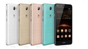 มาแล้ว Huawei Y5II คุณภาพเต็มร้อยกับราคาที่ทุกคนสามารถซื้อได้