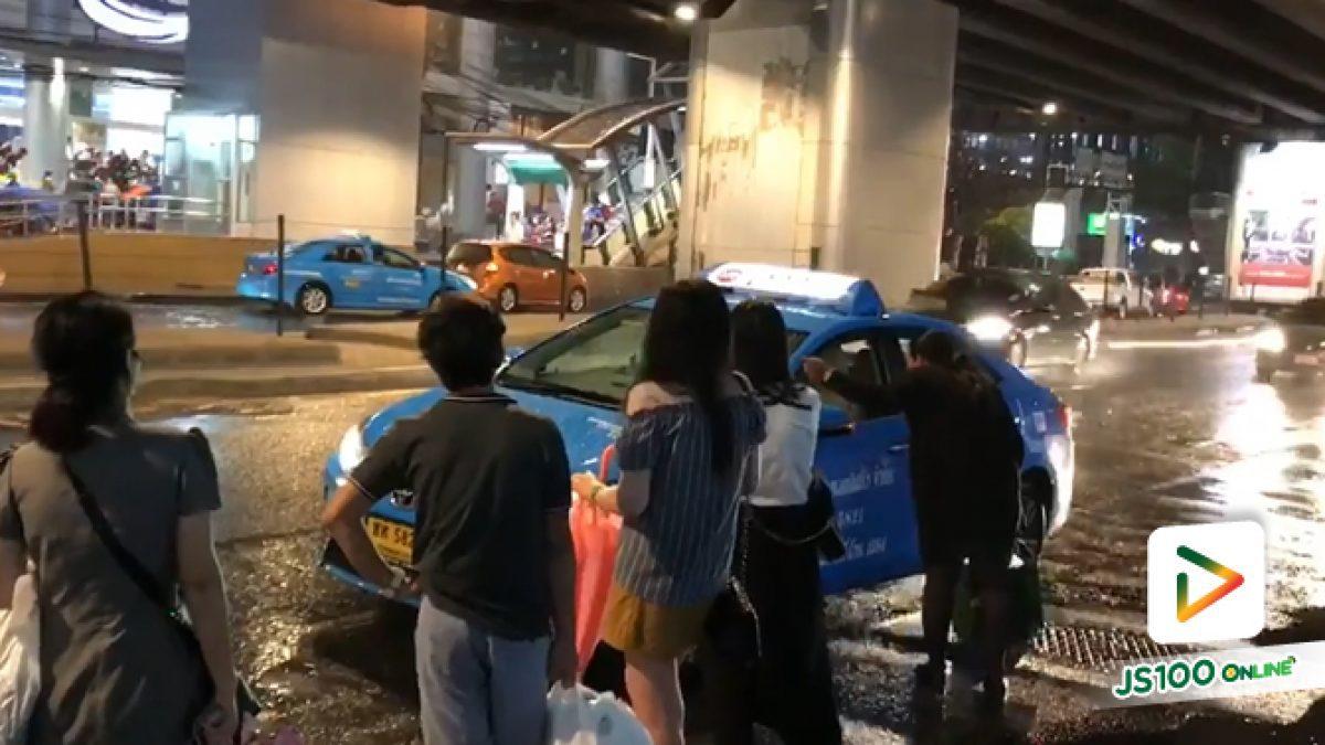 เมื่อแท็กซี่ไทย พร้อมใจปฏิเสธผู้โดยสารในคืนฝนตก