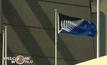 นิวซีแลนด์ลงประชามติเปลี่ยนธงชาติ