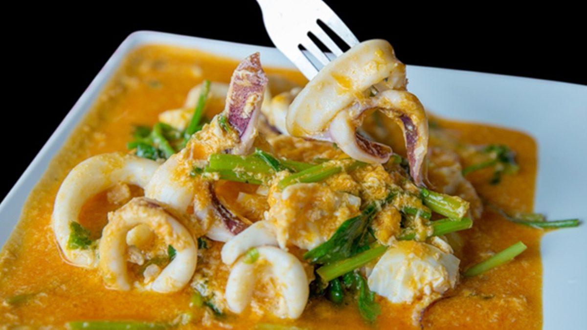 วิธีทำ ปลาหมึกผัดไข่เค็ม รสชาติหวานมัน กินกับข้าวสวยร้อน ๆ