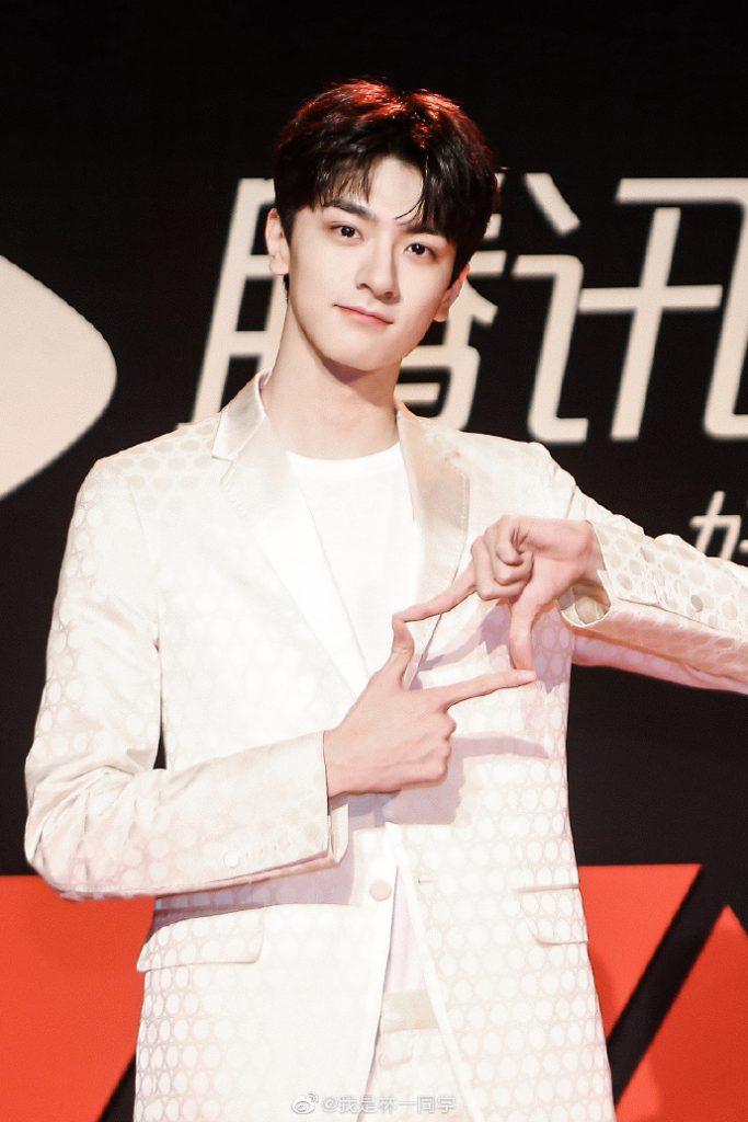 หลินอี (Lin Yi)
