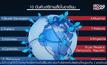 เสรีภาพสื่ออาเซียนปี 2558 ลดถ้วนหน้า