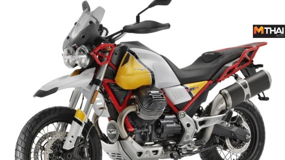 Moto Guzzi V85 TT คลาสสิกเอ็นดูโร่สไตล์เด่น เริ่มต้น 759,900บาท