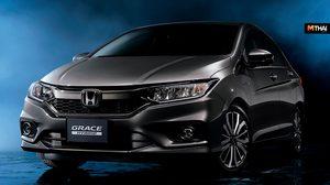 เปิดตัว รถซีดาน Honda City Black Style รุ่นพิเศษ ด้วยราคาเริ่มต้นที่ 6.69 แสนบาท