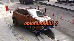 ประเด็นเดือดหลังผุดคลิปรถเอสยูวีขับทับสาวนั่งเล่นมือถือหน้ารถ