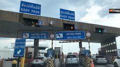 ไม่มี Easy Pass ไม่มีสิทธิ์ใช้ ช่องทางอัตโนมัติ เรื่องง่ายๆ ที่คนใช้รถยัง(ตีเนียน)ไม่รู้