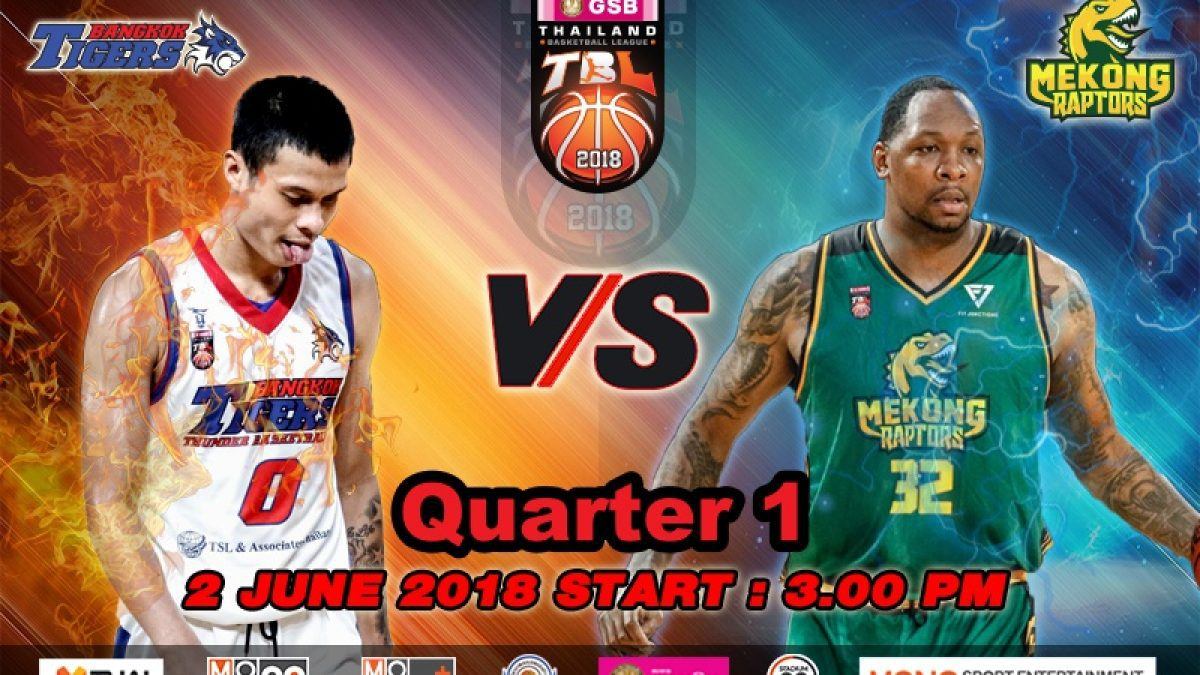 Q1 บาสเกตบอล GSB TBL2018 : Bangkok Tigers Thunder VS Mekong Raptors (2 June 2018)