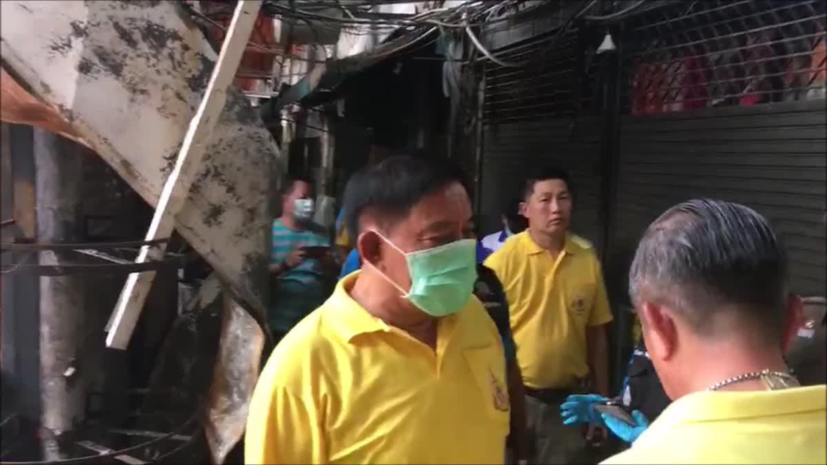 กทม. เยียวยา 110 เเผงค้าจตุจักรถูกไฟไหม้ งดเก็บค่าเช่า 1 ปี