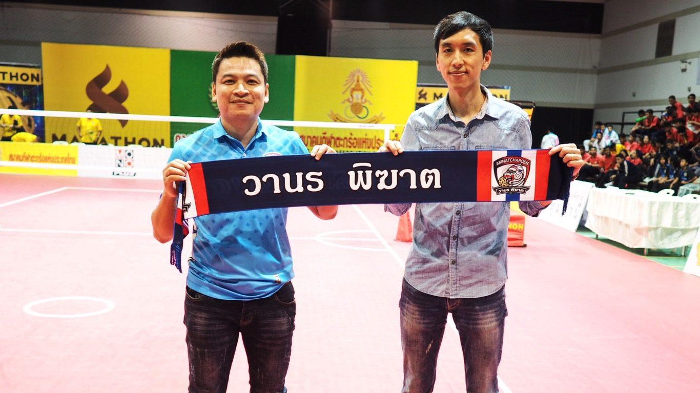 อำนาจเจริญ ดึงอดีตทีมชาติเกาหลีใต้ ที่เคยเอาชนะไทยลุย ตะกร้อ ลีก เลก 2