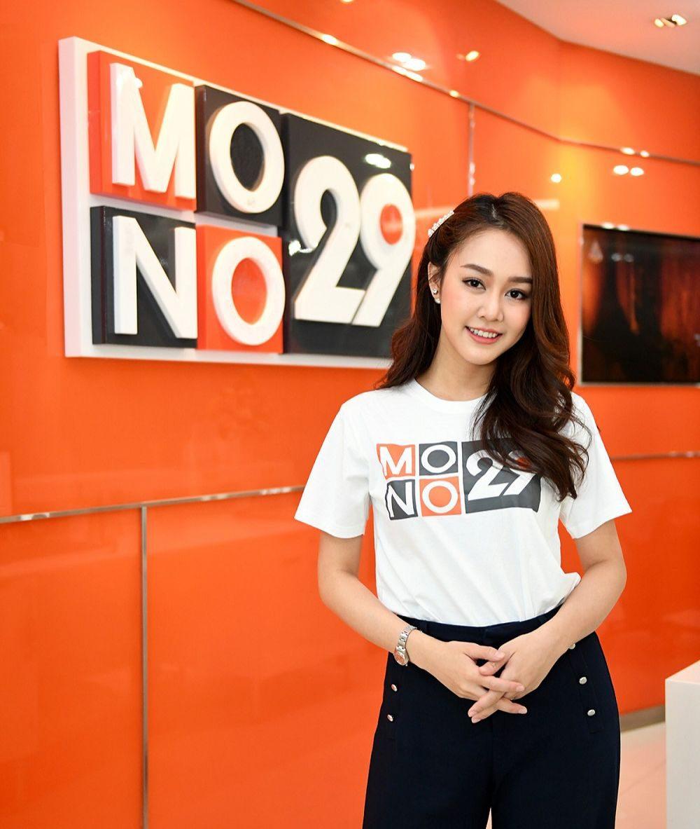 ทิชา พชรวรรณ ผู้ประกาศช่อง MONO29