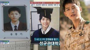 เผยชีวิตวัยเรียน พระเอกสุดฮอต ซงจุงกิ (Song Joong ki)