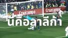 ไม่หยุดแค่ลาลีกา! เอเจนซีเผย 'ทีมดัง-ลีกดัง' พร้อมตบเท้าเปิดตัวภาษาไทย