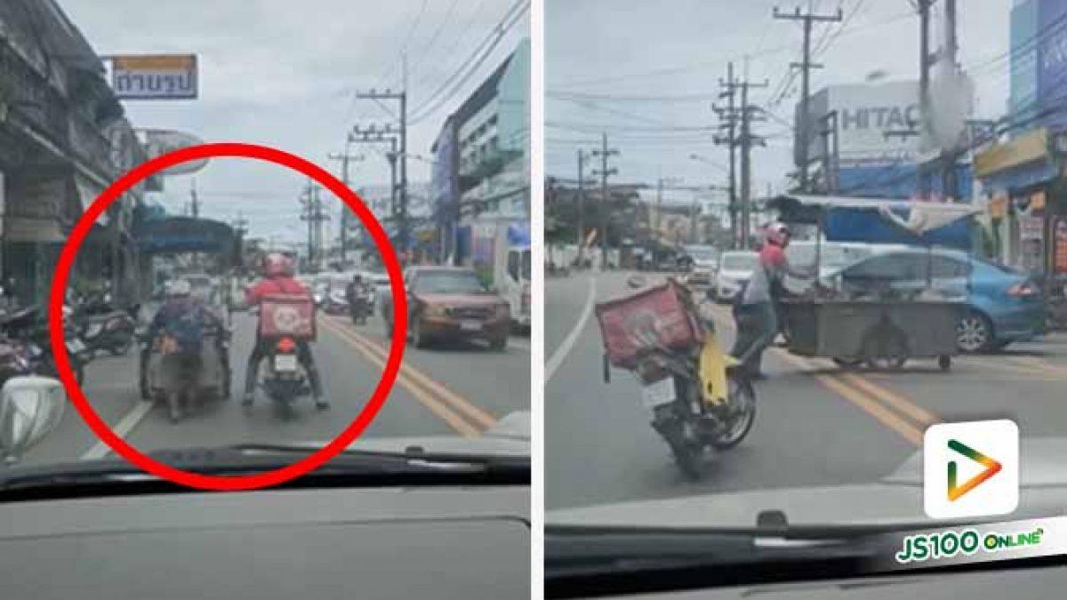 ถ้าไม่ได้พ่อหนุ่มคนนี้ ป้าก็ไม่รู้จะข้ามถนนได้เมื่อไร.. (27/09/2020)