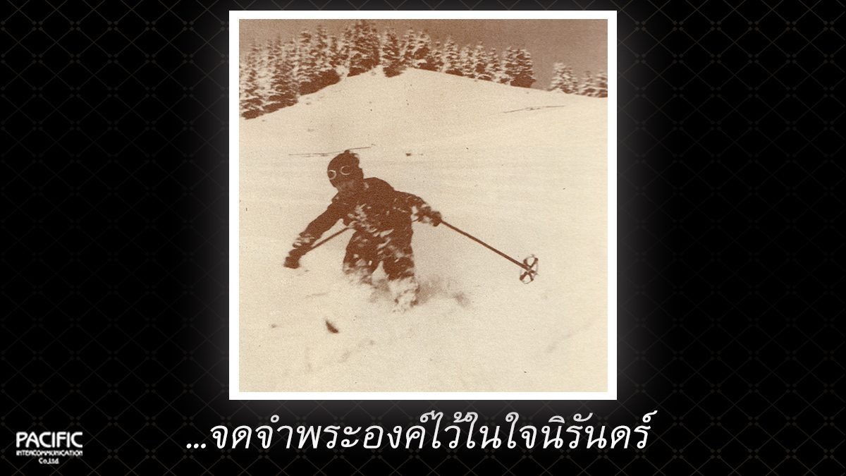 82 วัน ก่อนการกราบลา - บันทึกไทยบันทึกพระชนมชีพ