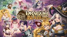 Dragon Blaze ฉลองเทศกาลแห่งความรัก ด้วยกิจกรรมแฟนอาร์ต วาดล่ารางวัล!