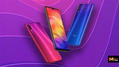 Xiaomi Redmi 7 จะเปิดตัววันที่ 18 มีนา ราคาเริ่มต้น 4,200 บาท