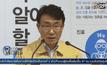 ไวรัส MERS คร่าชีวิตเหยื่อเกาหลีรายที่ 6