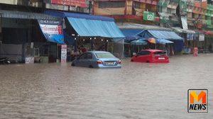 พะเยาอ่วม! ฝนถล่มน้ำท่วมหนัก บางจุดสูงเกือบ 1 เมตร