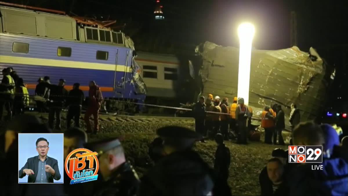 อุบัติเหตุรถไฟชนกันในรัสเซีย
