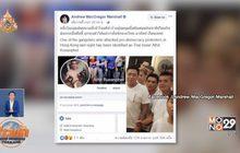 อดีตนักข่าวรอยเตอร์แฉนักมวยไทยร่วมกลุ่มทำร้ายม็อบฮ่องกง