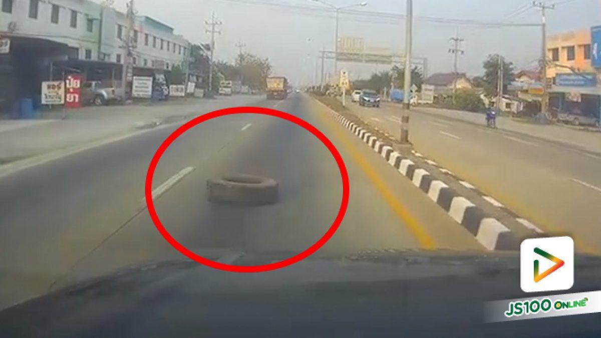 ขับอยู่ดีๆ ล้อรถบรรทุกหลุดกระเด็นมา เหยียบเบรกให้ไวเลย (13/03/2021)