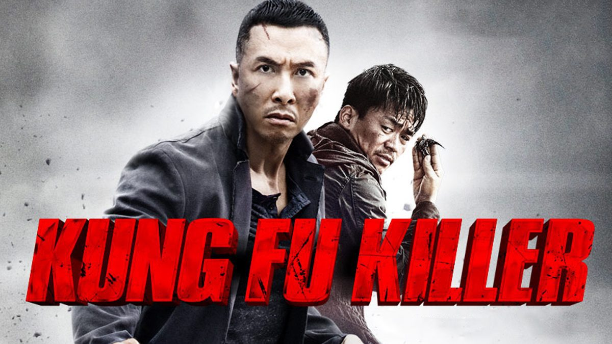 คนเดือดหมัดดิบ Kung Fu Jungle (หนังเต็มเรื่อง)