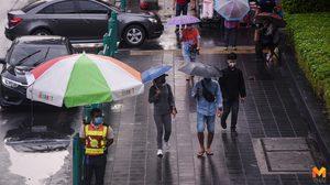 กรมอุตุฯ เตือนทั่วประเทศยังมีฝนตกหนัก – กทม.มีฝนฟ้าคะนอง 60%